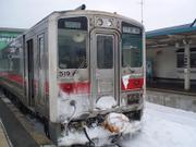 D080301c