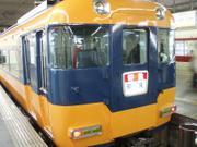 D080405b