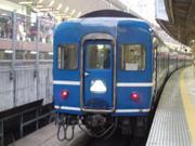 D080425a