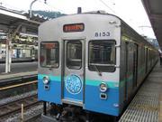 D081025b