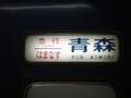 D060503c
