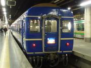 D061215b