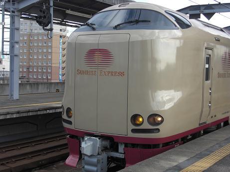 D081213a