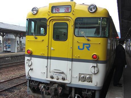 D081213l