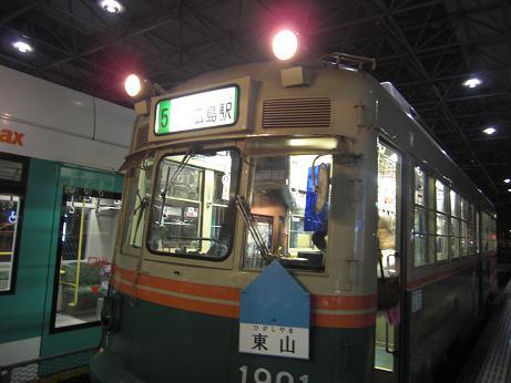 D081213m