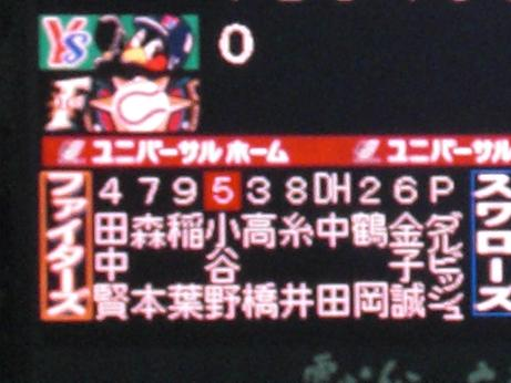 D090523c