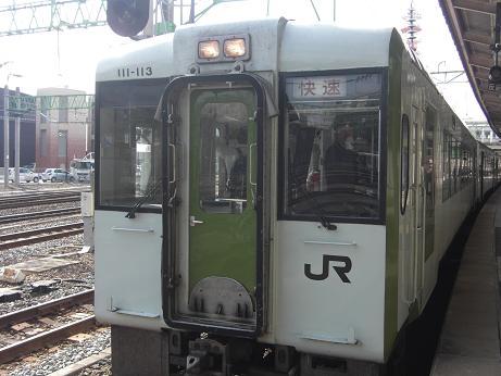 D090919b