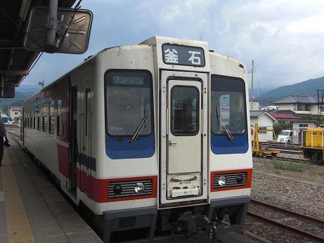 D090919c