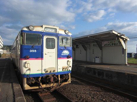D090920f