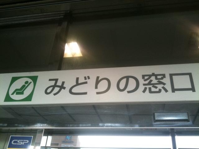 D110914d