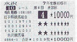 D120306a
