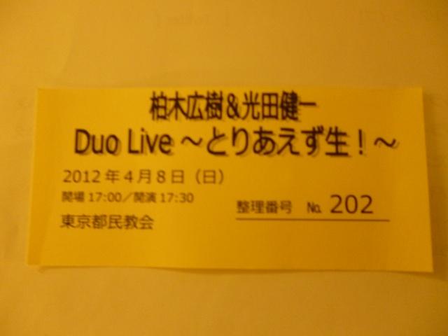 D120408f