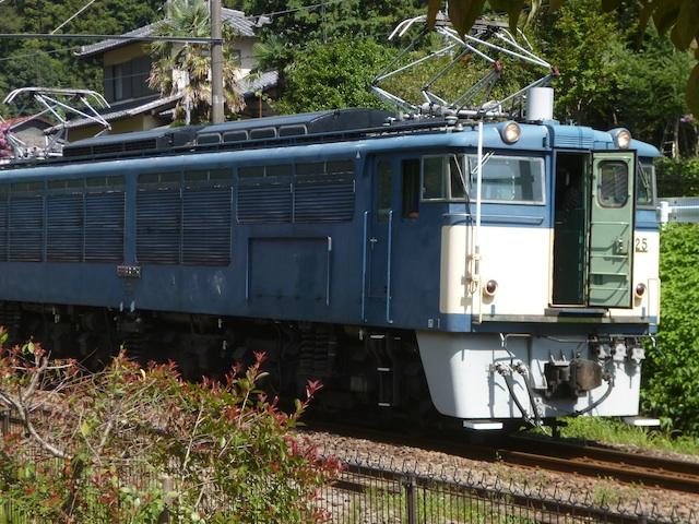 D120825l