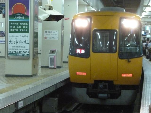 D120907b
