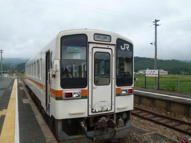 D120908h