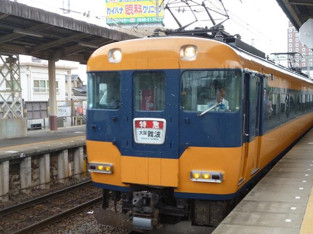 D120908i