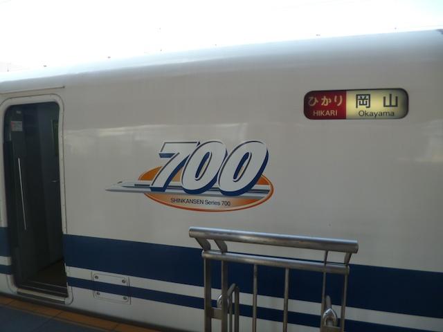 D120915a