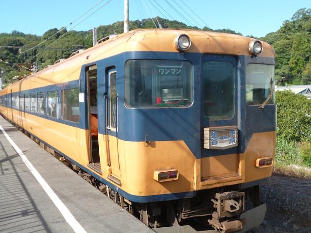 D120916b