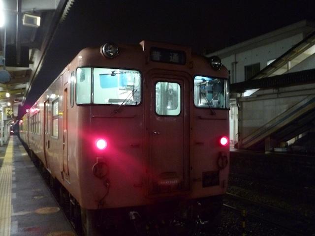 D121215j