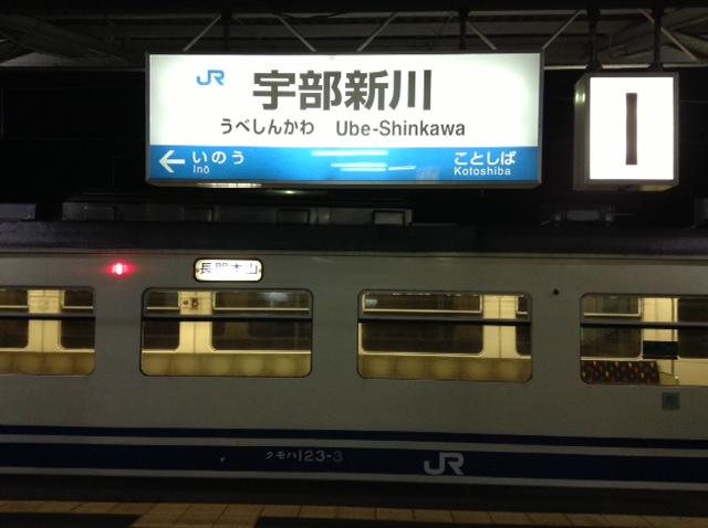 D121216a