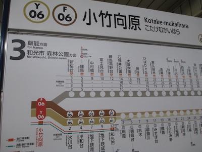 D130316i