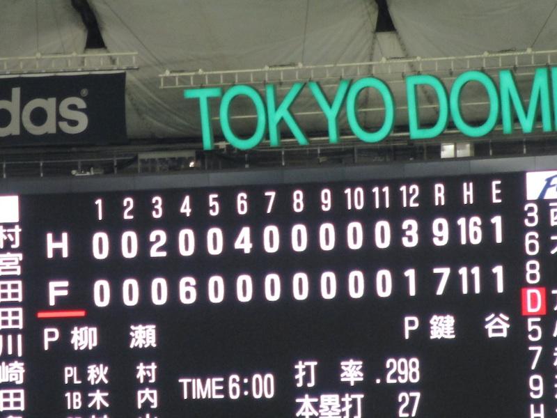 D130904b