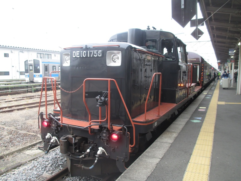 Ss124