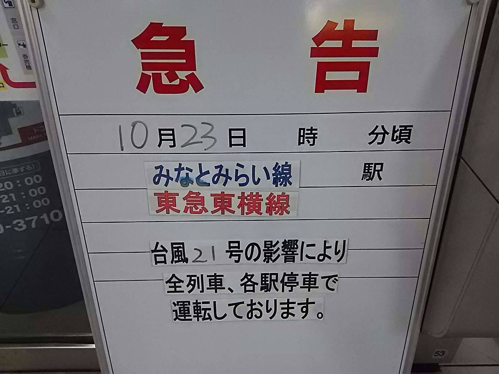 20171023b