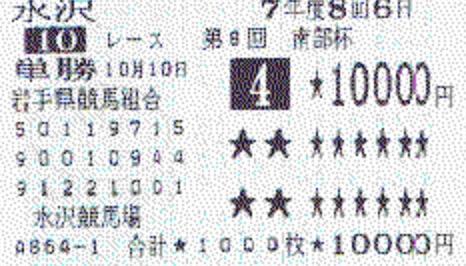19951010