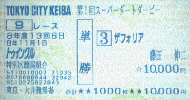 19961101