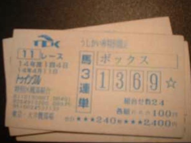 20020411