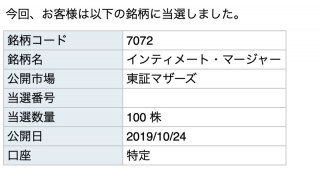 20191023-172353