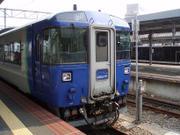 D070504i