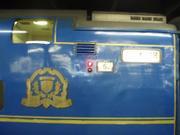 D070616b