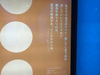 Image3_20200107153701