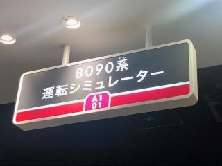 Image8_30
