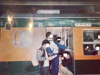 Ogaki