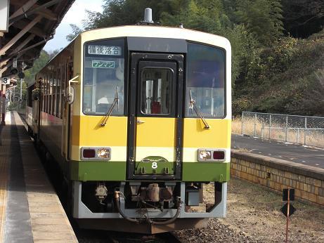 D081213c