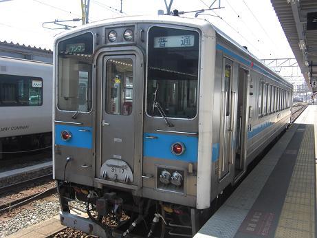D090411d