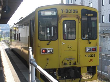 D090412d
