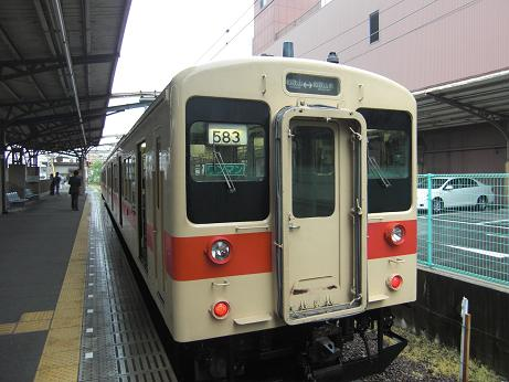 D090425b