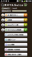 20111219214212_3