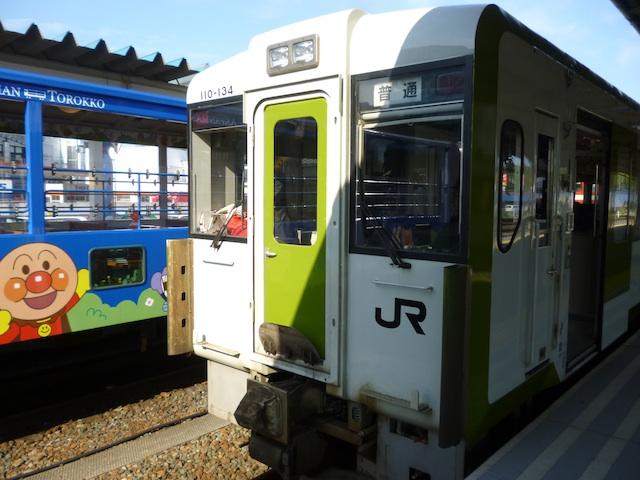 D120513q