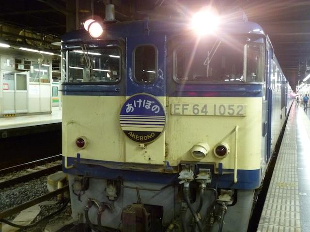 D120817a