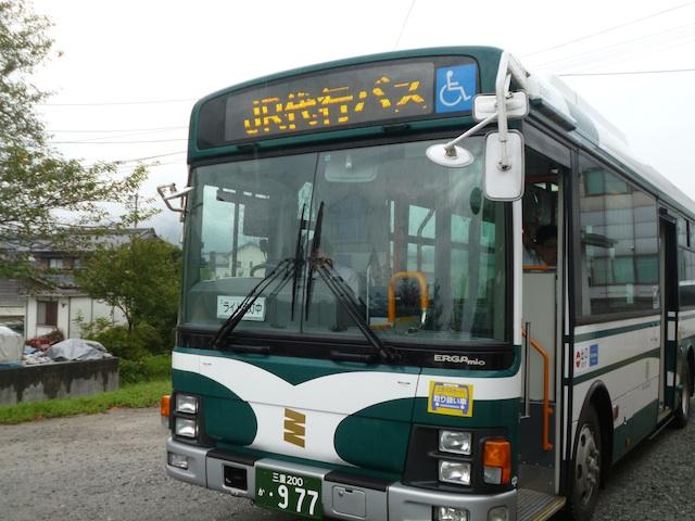 D120908b
