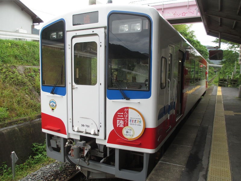 D130720a