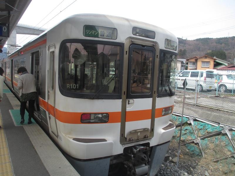 D140413b