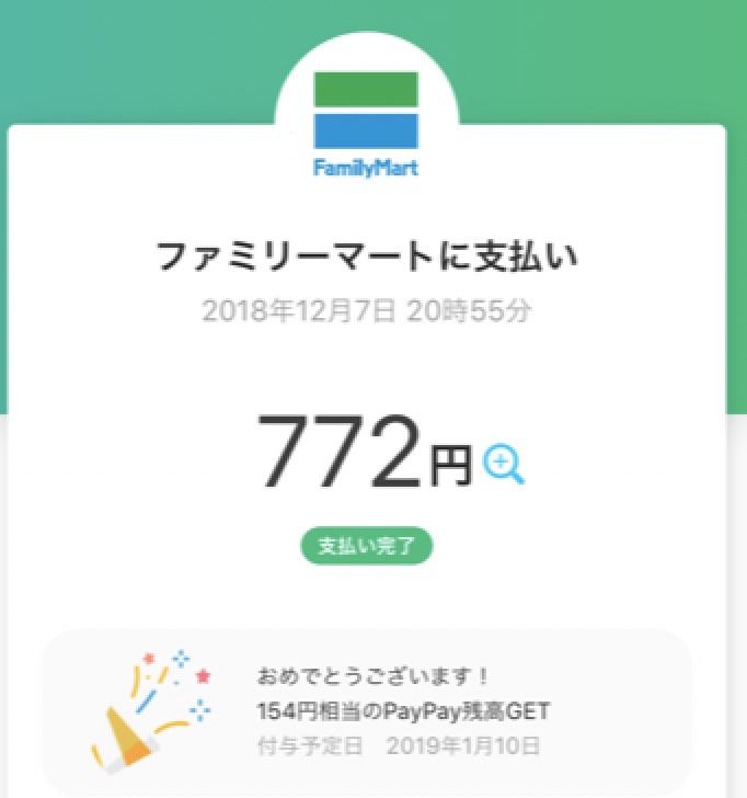 20181208_31652
