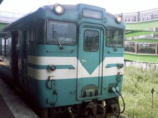 20030903